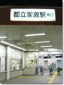 081002竹よし01.jpg
