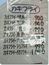 081016わぶ03.jpg