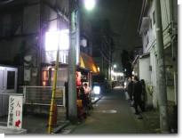 081017秋元屋10.jpg