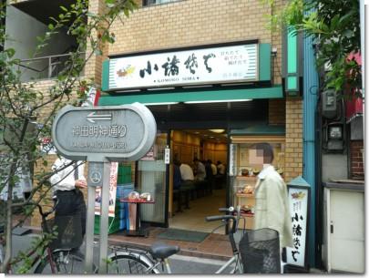081017小諸蕎麦01.jpg