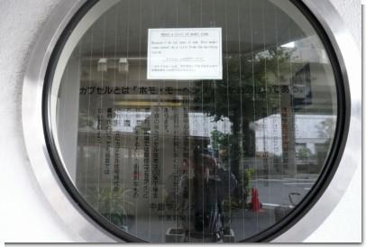 081018中銀マンシオン04.jpg
