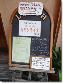 081028大塚界隈02.jpg
