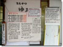 081028大塚界隈04.jpg