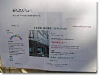 081107海老専家02.jpg