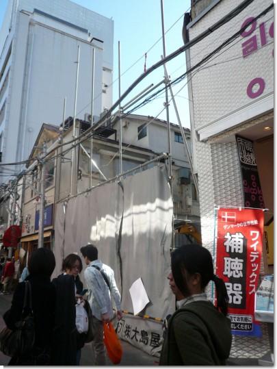 081101吉祥寺街中04.jpg