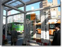081114渋谷01.jpg