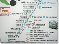 081114渋谷02.jpg