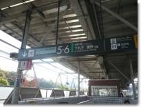081118多摩川線01.jpg