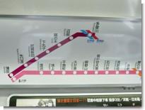 081118多摩川線06.jpg