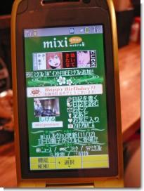 081113秋元屋05.jpg