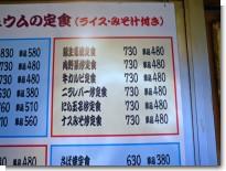 081113神田食堂02.jpg