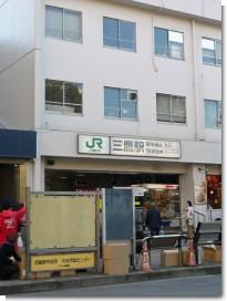 081122三鷹散歩04.jpg
