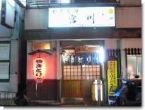081205宮川01.jpg