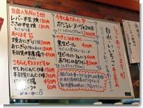 081205宮川03.jpg