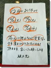 081212破天荒02.jpg
