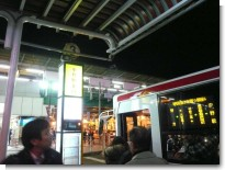 081226中野駅01.jpg