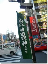 090105秋葉原02.jpg