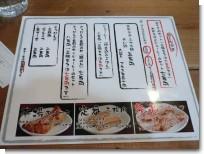 090109沖縄そば03.jpg