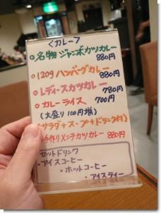 090406すきっぱー03.jpg