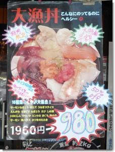 090827若狭家02.jpg