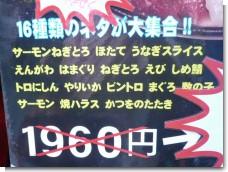 090827若狭家04.jpg