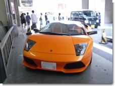 090919スーパーカー03.jpg