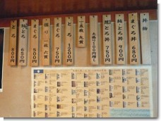 091024白川03.jpg