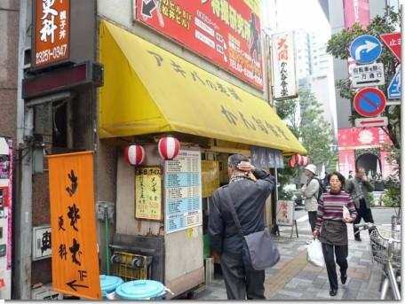 091127神田食堂01.jpg