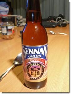 100111地ビール01.jpg