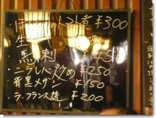 100129ひなた11.jpg
