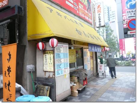 100308神田食堂01.jpg