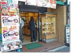 100517小諸蕎麦02.jpg