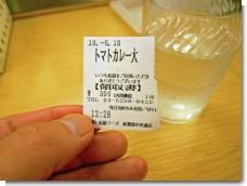 100519松屋01.jpg