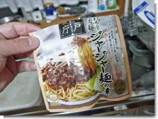 100522ジャージャー麺01.jpg