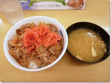 100601松屋03.jpg