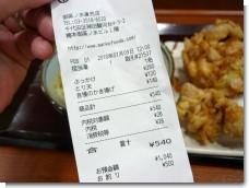 100709楽釜製麺所04.jpg