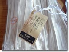 100731麺通団うどん02.jpg