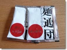 100731麺通団うどん04.jpg