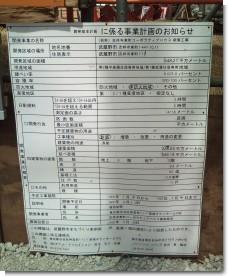 100808吉祥寺界隈10.jpg