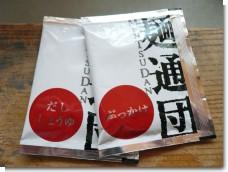 100808麺通団うどん03.jpg
