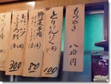 110106金ちゃん03.jpg