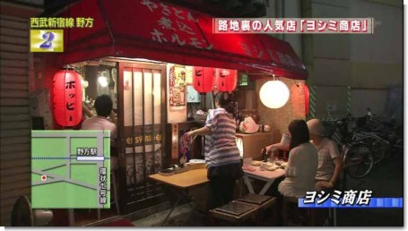 ヨシミ商店01.jpg