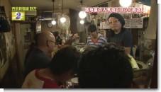 ヨシミ商店02.jpg