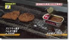 ヨシミ商店03.jpg