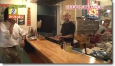 すっぴん酒場02.jpg