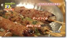 すっぴん酒場03.jpg