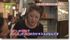秋元屋04.jpg