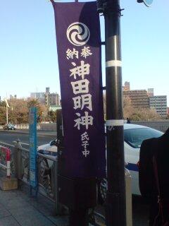 0104-1 本日仕事始まり!!