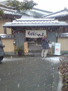 0209-4 関西ツアー3!