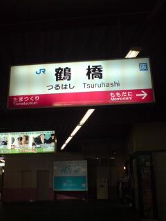 0210-3 関西ツアー8!